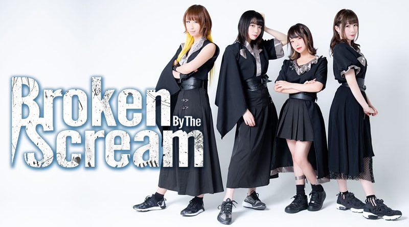 BROKEN BY THE SCREAM picture