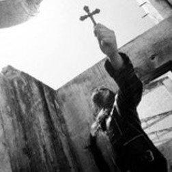 CORPUS CHRISTII picture