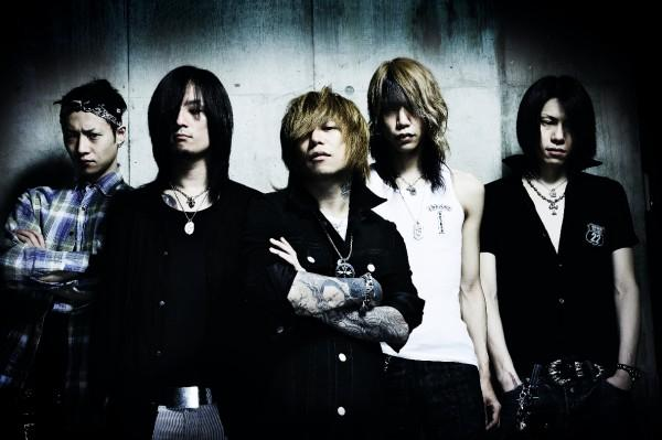 DIR EN GREY picture