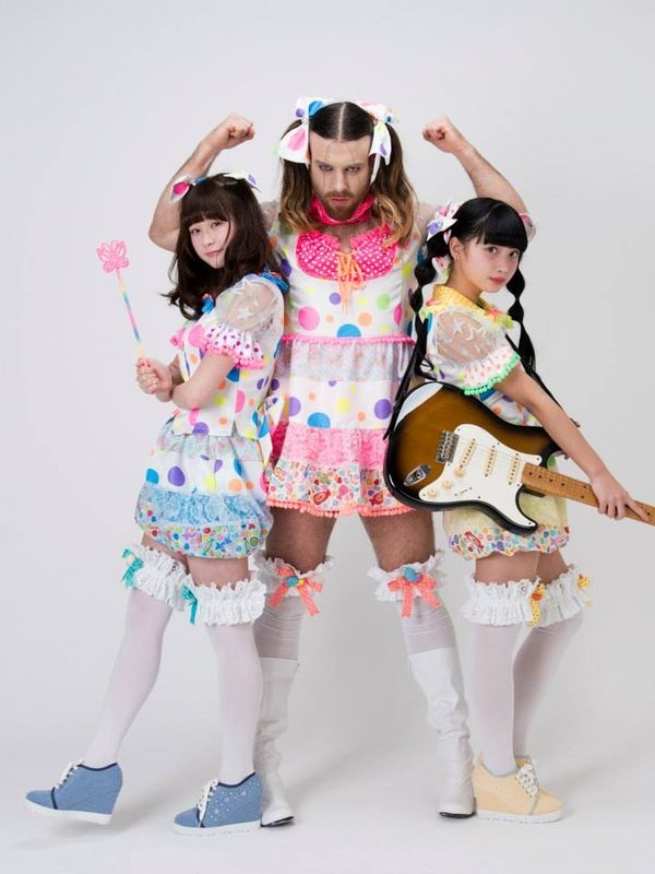 LADYBABY picture