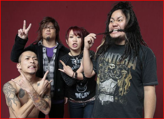 MAXIMUM THE HORMONE picture