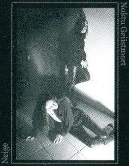 MORTIFERA picture