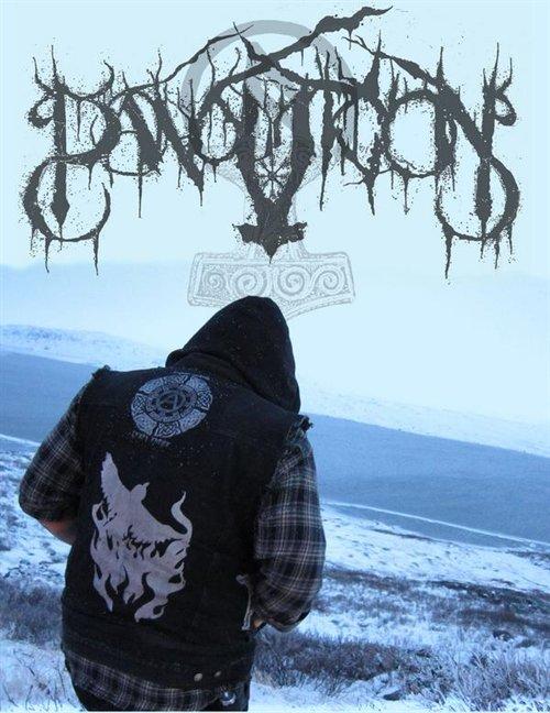 PANOPTICON picture