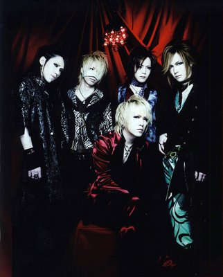 THE GAZETTE picture