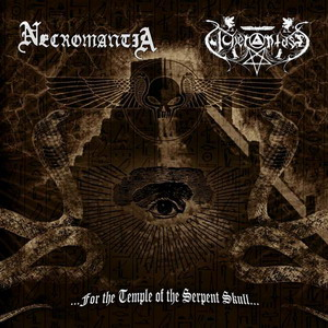 ACHERONTAS - ...For the Temple of the Serpent Skull... cover