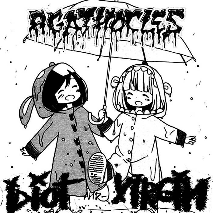 AGATHOCLES - Agathocles / Idiot and Virgin cover