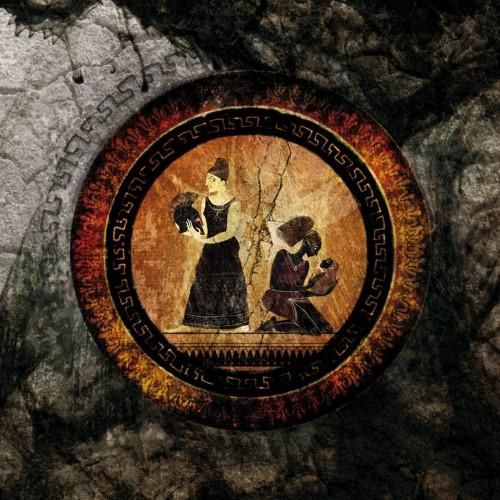 AKPHAEZYA - Anthology IV : The Tragedy of Nerak cover