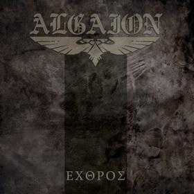 ALGAION - Exthros cover