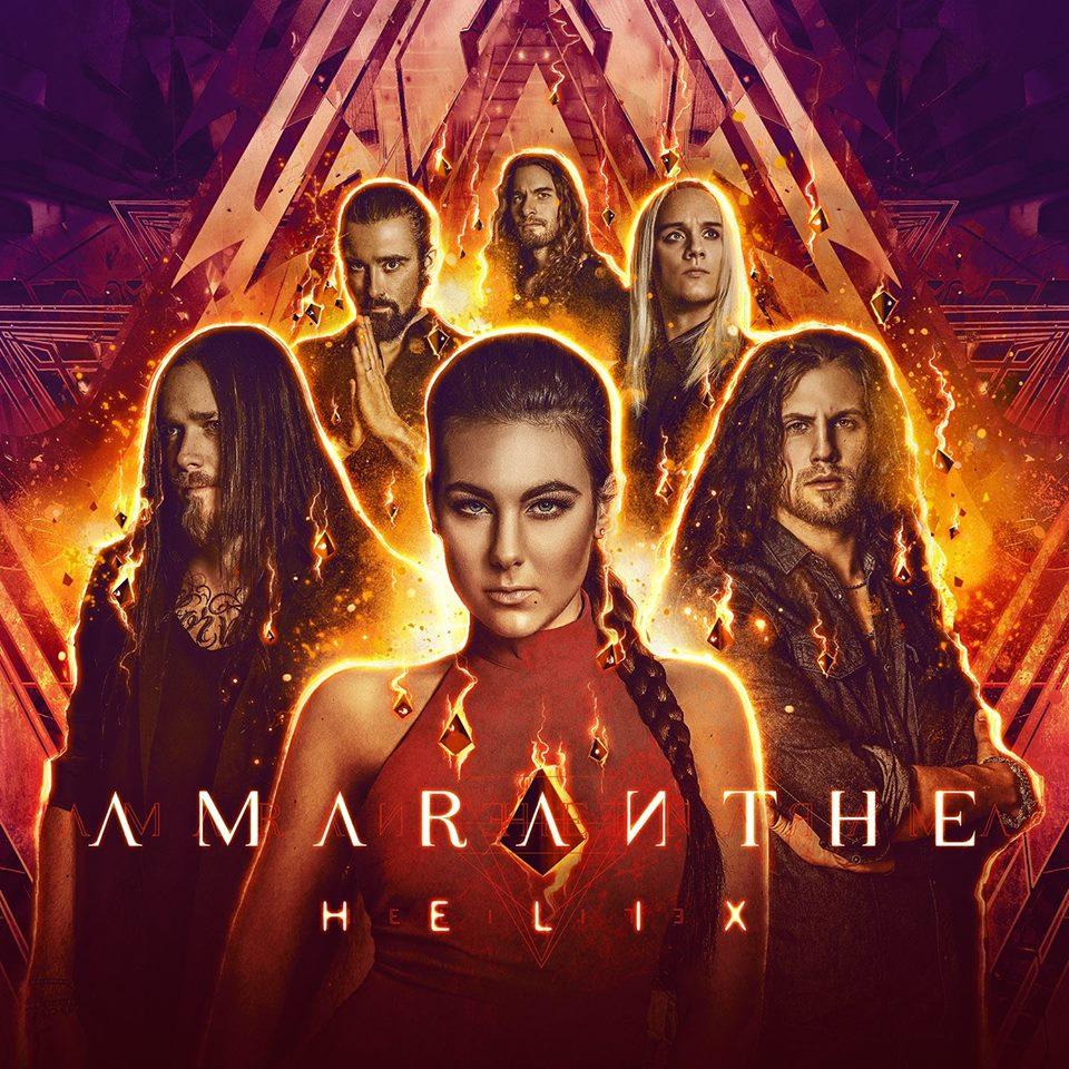 AMARANTHE - Helix cover