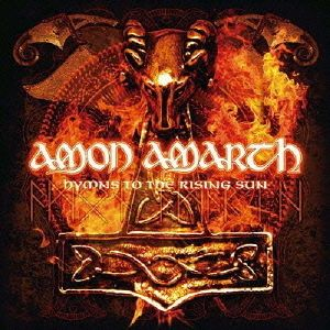AMON AMARTH - Greatest Hits - Hymns to the Rising Sun cover