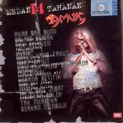 AMUK - Medan 14 Tahanan cover