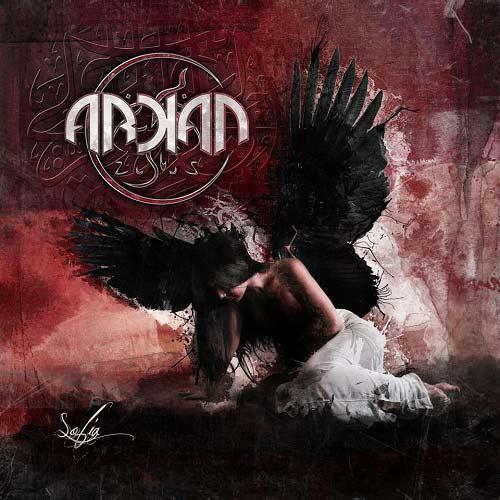 ARKAN - Sofia cover