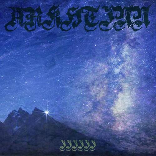 ARKHTINN - IIIIII cover