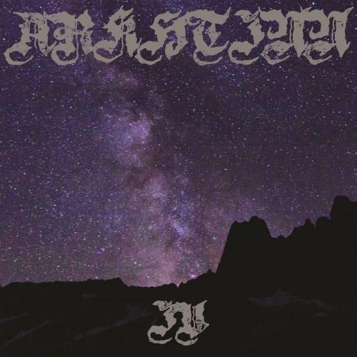 ARKHTINN - IV cover