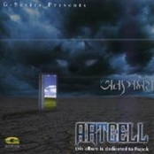 ARTCELL - Onno Shomoy cover