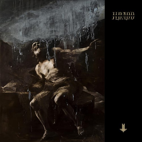 BEHEMOTH - I Loved You at Your Darkest cover