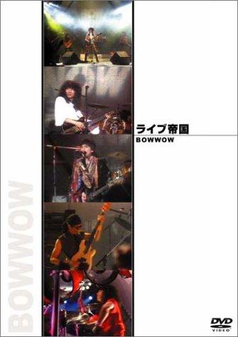 BOW WOW - ライブ帝国 cover
