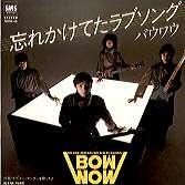 BOW WOW - 忘れかけてたラブソング cover