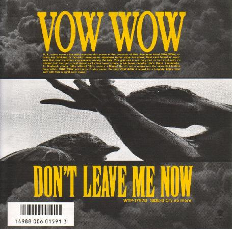 BOW WOW - Don't Leave Me Now / Cry No More cover