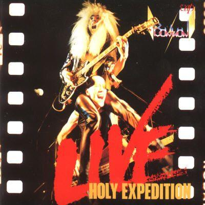 BOW WOW - Holy Expedition Live cover