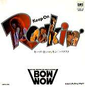 BOW WOW - Keep on Rockin' cover