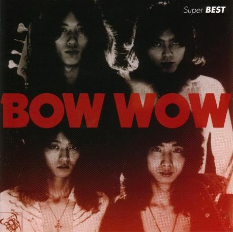 BOW WOW - Super Best cover