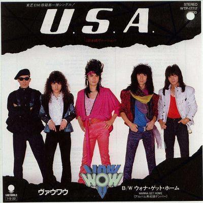 BOW WOW - U.S.A. cover
