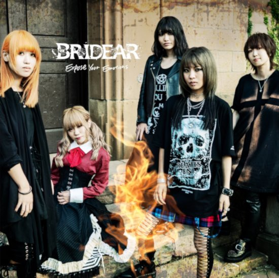 BRIDEAR - Expose Your Emotions cover