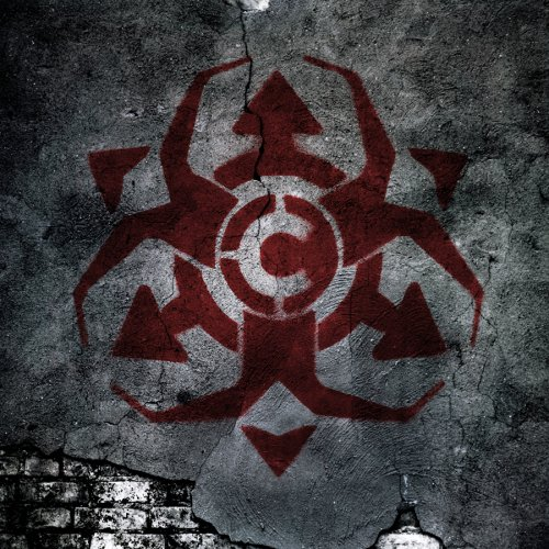 CHIMAIRA - The Infection cover