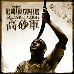 CHTHONIC - Takasago Army cover