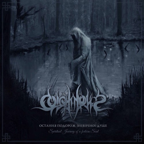 COLOTYPHUS - Остання подорож зневіреної душі (Spiritual Journey of a Forlorn Soul) cover