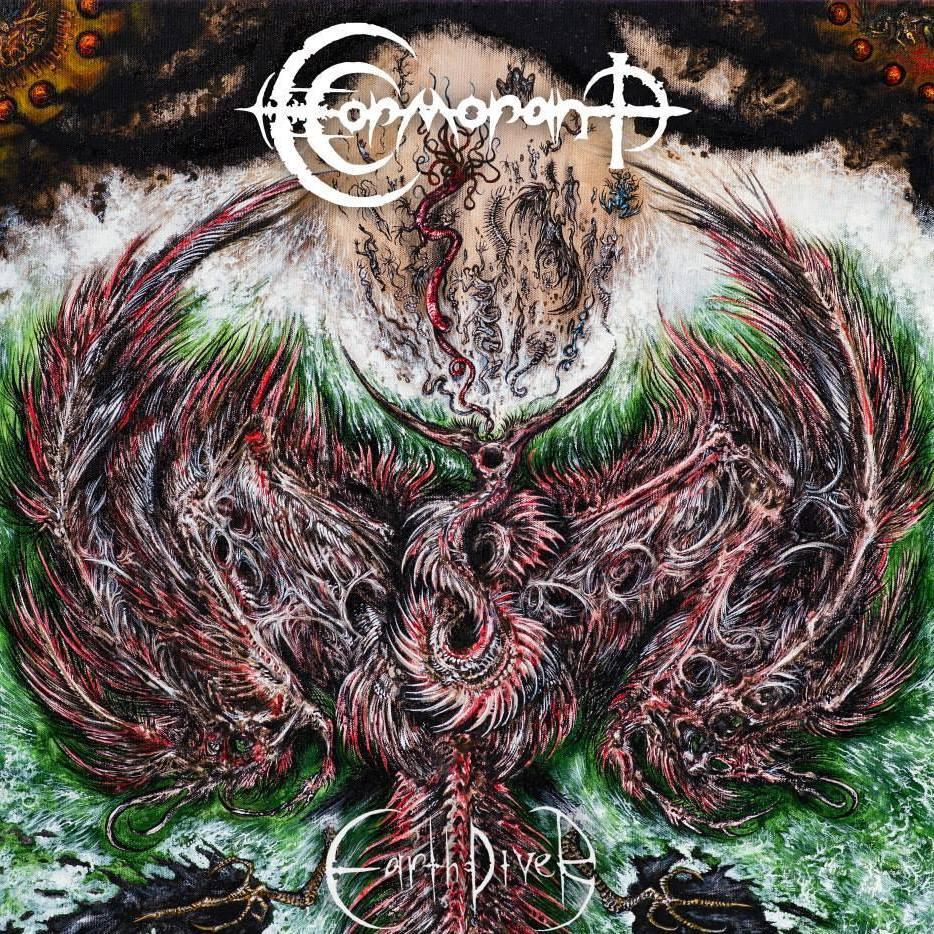 CORMORANT - Earth Diver cover