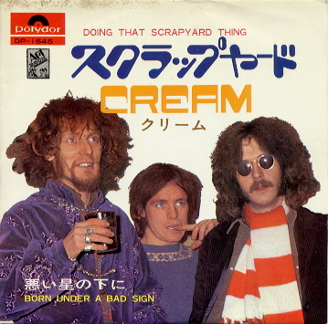 CREAM - Doing That Scrapyard Thing cover