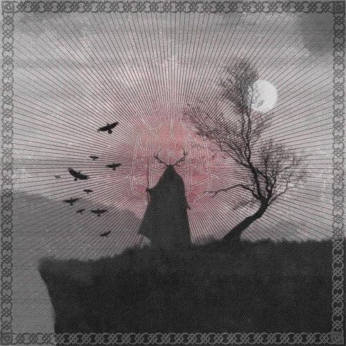 D APHELIUM - Sprungen ur lust cover