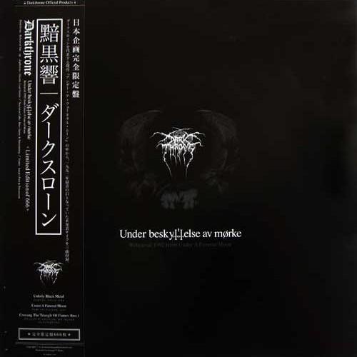 DARKTHRONE - Under Beskyttelse Av Mørke cover