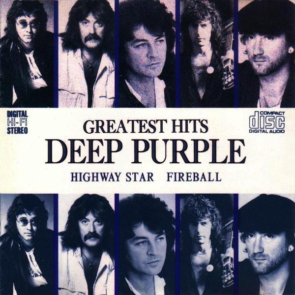 DEEP PURPLE - Greatest Hits cover