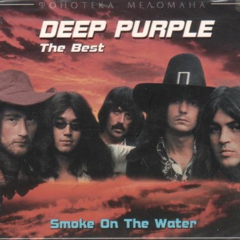 DEEP PURPLE - Smoke On The Water: The Best Of (Somewax) cover