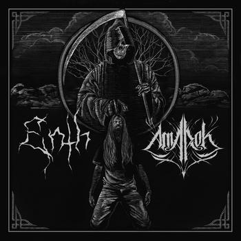 ENTH - Enth / Amarok cover