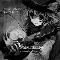 FOREGROUND ECLIPSE - Demo CD Vol. 01 cover