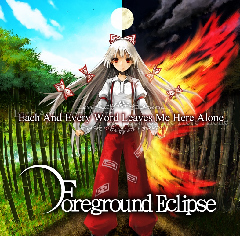 FOREGROUND ECLIPSE - Each And Every Word Leaves Me Here Alone cover