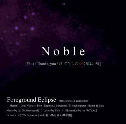 FOREGROUND ECLIPSE - Noble cover