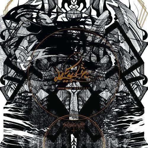 FROZEN EMPIRE - Deviant cover