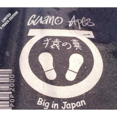 GUANO APES - Big in Japan cover