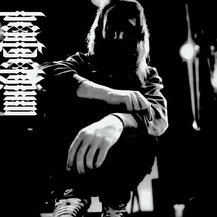 HEPTAEDIUM - Digital Heresy cover