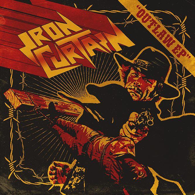 Iron curtain date
