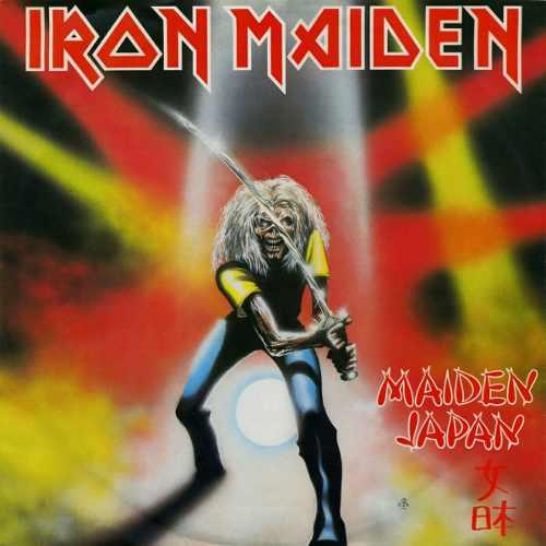 IRON MAIDEN - Maiden Japan cover