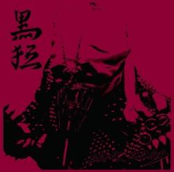 黒狂 - Kokukyou cover