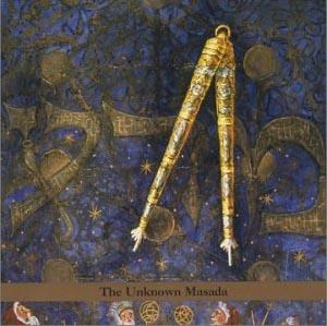JOHN ZORN - Masada Anniversary Edition Vol. 3: The Unknown Masada cover