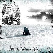 KAMBODGE - До Последнего Вздоха cover