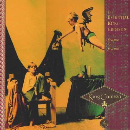 King Crimson Cat Food Album